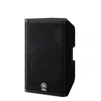 Yamaha DXR12 2-Way 1100-Watts 12-Inch Powered PA Speaker