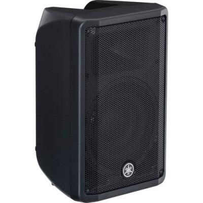 """Yamaha CBR10 10"""" 2-Way 700-Watt Passive Loudspeaker"""