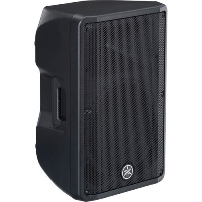 Yamaha DBR12 800-Watts Powered Active PA Speaker