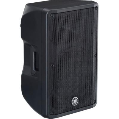 """Yamaha CBR12 12"""" 2-Way 700-Watt Passive Loudspeaker"""