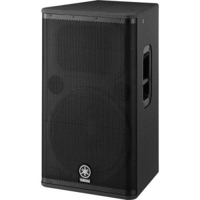 Yamaha DSR-115 1300-Watts Active PA Speaker