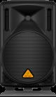 Behringer B210D 200w Active PA Speaker 10